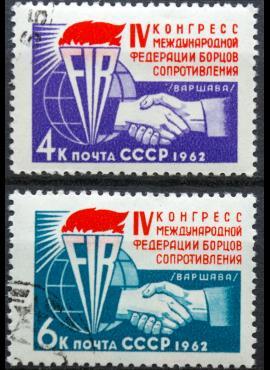 Rusija, TSRS pilna serija ScNr 2688-2689 Used(O)