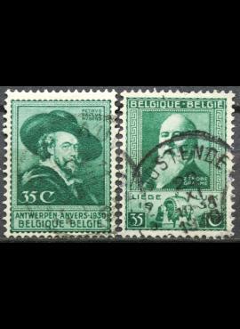 Belgija, pilna serija ScNr 216-217 Used(O)