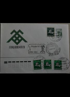 Lietuva, 1990m ženklinis vokas KvNr C4 G