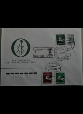 Lietuva, 1990m ženklinis vokas KvNr C5 G