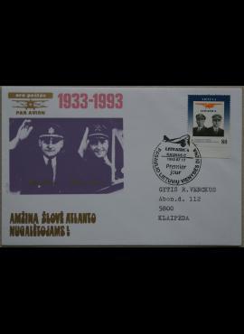Dailininko A. Šakalio 1993m kolekcinis vokas Nr 97 G