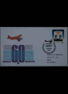 Dailininko A. Šakalio 1993m kolekcinis vokas Nr 101 G