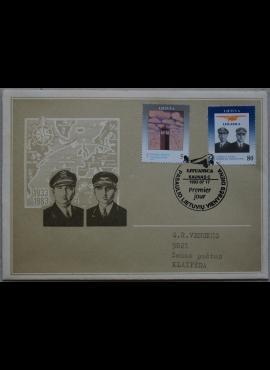 Dailininko A. Šakalio 1983m kolekcinis vokas su atvirute Nr 6B G
