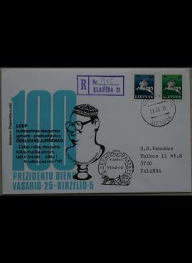 Dailininko A. Šakalio 1993m kolekcinis vokas Nr 105 G