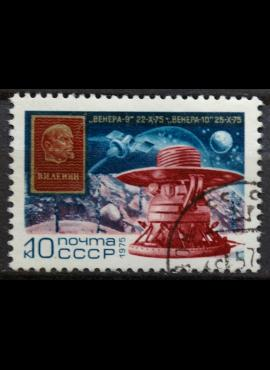Rusija, TSRS ScNr 4392 Used(O)
