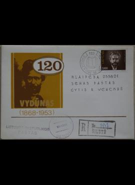 Dailininko A. Šakalio 1988m kolekcinis vokas su atvirute Nr 14 G