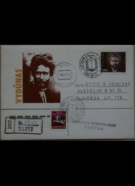 Dailininko A. Šakalio 1988m kolekcinis vokas su atvirute Nr 15 G