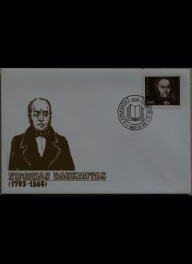 Dailininko A. Šakalio 1993m kolekcinis vokas Nr 96 G