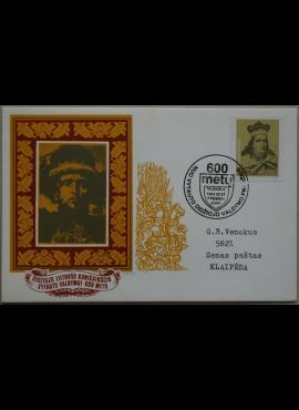 Dailininko A. Šakalio 1992m kolekcinis vokas Nr 85 G