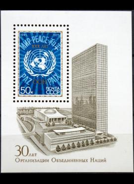 Rusija, TSRS blokas ScNr 4336 MNH**