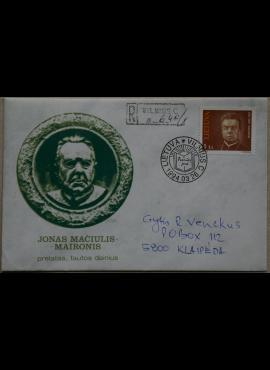 Dailininko A. Šakalio 1994m kolekcinis vokas Nr 129A G