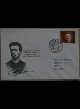 Dailininko A. Šakalio 1994m kolekcinis vokas Nr 130 G