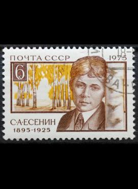 Rusija, TSRS ScNr 4369 Used(O)