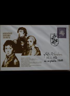 Dailininko A. Šakalio 1994m kolekcinis vokas Nr. 137 G