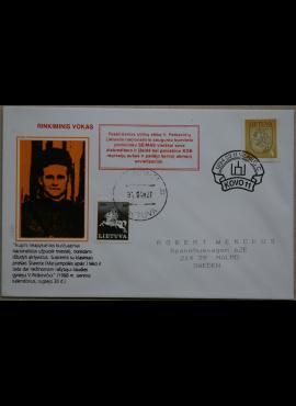 Dailininko A. Šakalio 1994m kolekcinis vokas Nr 124 G