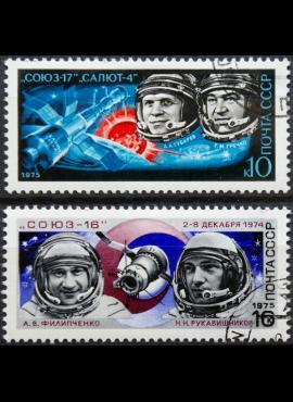 Rusija, TSRS ScNr 4310-4311 Used(O)