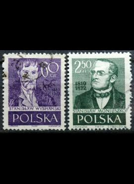 Lenkija, pilna serija ScNr 831-832 Used(O)