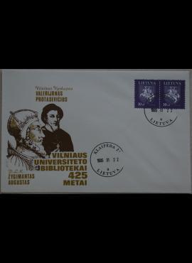 Dailininko A. Šakalio 1995m kolekcinis vokas Nr 173 G
