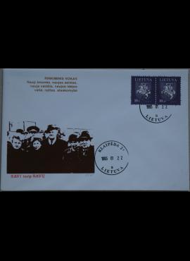 Dailininko A. Šakalio 1995m kolekcinis vokas Nr 190A G