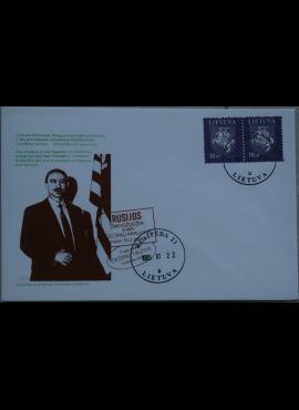 Dailininko A. Šakalio 1995m kolekcinis vokas Nr 184 G