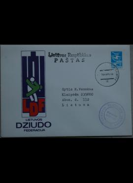 Dailininko A. Šakalio 1989m kolekcinis vokas Nr. UV 17 G