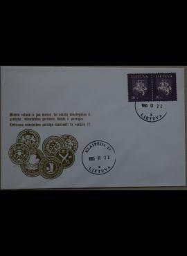 Dailininko A. Šakalio 1994m kolekcinis vokas Nr 159A G