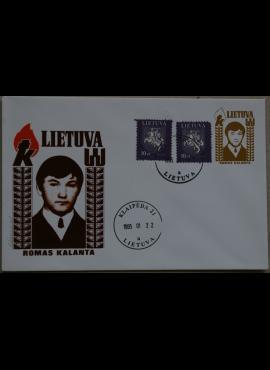 Dailininko A. Šakalio 1995m kolekcinis vokas Nr 182 G