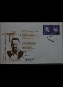 Dailininko A. Šakalio 1994m kolekcinis vokas Nr 155 G
