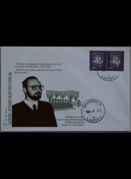 Dailininko A. Šakalio 1995m kolekcinis vokas Nr 168 G