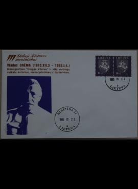 Dailininko A. Šakalio 1995m kolekcinis vokas Nr 179 G