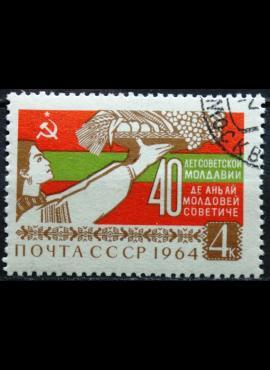 Rusija, TSRS ScNr 2944 Used(O) V