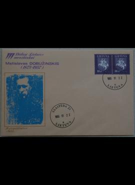 Dailininko A. Šakalio 1995m kolekcinis vokas Nr 171 G