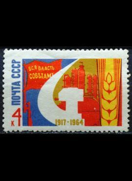 Rusija, TSRS ScNr 2951 MNH** V