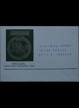 Dailininko A. Šakalio 1988m kolekcinis vokas su atvirute Nr. 23B G