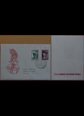 Dailininko G. Kairytės 1990m kolekcinis vokas su atvirute G