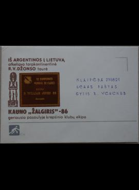 Dailininko A. Šakalio 1986m kolekcinis vokas Nr. 8A G