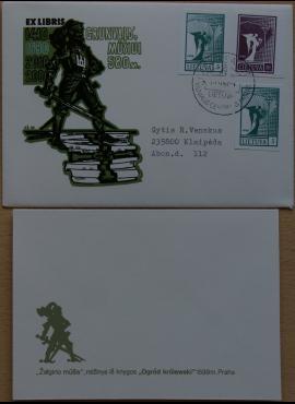 Dailininko A. Šakalio 1990m kolekcinis vokas su atvirute Nr. 43 G