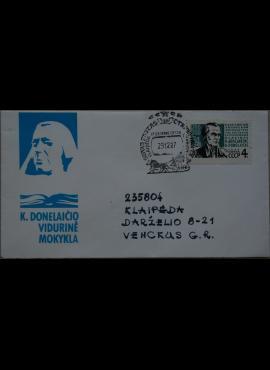Lietuva, 1987m vokas G