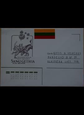 Dailininko A. Šakalio 1988m kolekcinis vokas Nr. 21A G