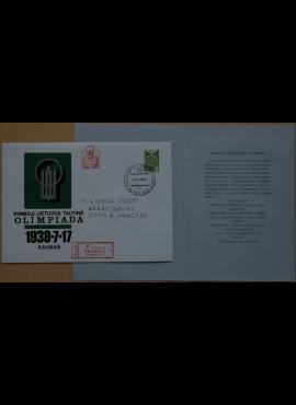 Dailininko A. Šakalio 1988m kolekcinis vokas su lapuku Nr. 17A G