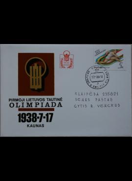 Dailininko A. Šakalio 1988m kolekcinis vokas Nr. 17B G