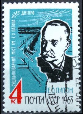 Rusija, TSRS ScNr 2715 Used(O) V