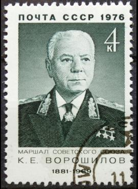 Rusija, TSRS ScNr 4417 Used(O)
