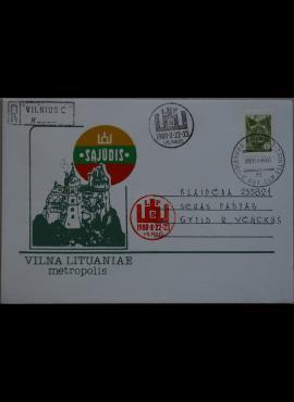 Dailininko A. Šakalio 1988m kolekcinis vokas Nr. 22 G