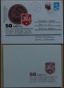Dailininko A. Šakalio 1989m kolekcinis vokas su atvirute Nr 37A G