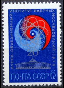 Rusija, TSRS ScNr 4420 MNH**