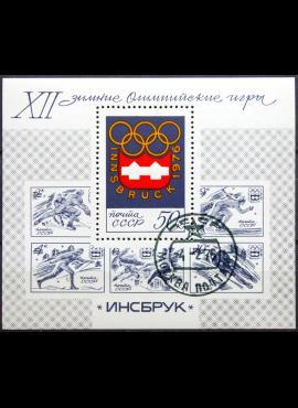Rusija, TSRS blokas ScNr 4415 Used(O)