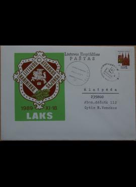 Dailininko A. Šakalio 1989m kolekcinis vokas Nr 38 G