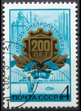 Rusija, TSRS ScNr 4437 Used(O)