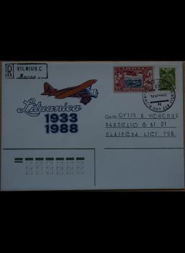 Dailininko A. Šakalio 1988m kolekcinis vokas su atvirute Nr. 19 G
